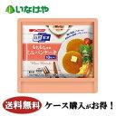 冷凍食品 業務用 日清フーズ おいしい自然解凍もちもち食感ミニパンケーキ 10枚入×20袋 ケース