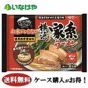 送料無料 冷凍食品 ラーメン 麺 キンレイお水がいらない横浜