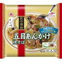 冷凍食品 業務用 マルハニチロ 五目あんかけ焼そば340g×12袋 ケース