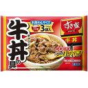 冷凍食品 お弁当 業務用 トロナ すき家牛丼の具70g(3食...