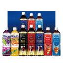 お中元 御中元 アイスコーヒー ギフト 送料無料 味の素AGF AGF(R)ファミリー飲料ギフト 型番:LR-40