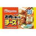 冷凍食品 お弁当 業務用 日本ハム お肉で巻いたチーズ ケース(1袋6個入×15)