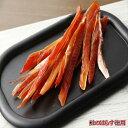 鮭のはらす徳用 200g 【メール便送料無料】 鮭のハラス ...