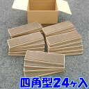 猫のつめとぎ 四角型 24ヶセット 【日本製 猫 つめとぎ ...