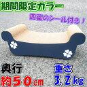 【期間限定品】猫の爪とぎ ゆったりベッド ネイビー(紺色)【日本製 猫 爪とぎ つめとぎ ベッド 爪磨き 爪みがき つめ研ぎ 猫用品 お手入れ用品 段ボール】