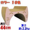 猫のつめとぎ ミニトンネル 【日本製 猫 つめとぎ 爪とぎ 爪磨き 爪みがき 猫用品 段ボール トンネル 遊び】
