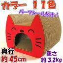 猫のつめとぎ キャットトンネル 【日本製 猫 つめとぎ 爪とぎ 爪磨き 爪みがき 猫用品 段ボール トンネル 遊び】