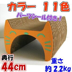 トンネル 段ボール