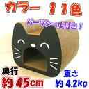 猫のつめとぎ ロングトンネル 【日本製 猫 爪とぎ 猫用品 つめとぎ つめみがき 爪とぎ 爪磨き トンネル 段ボール】