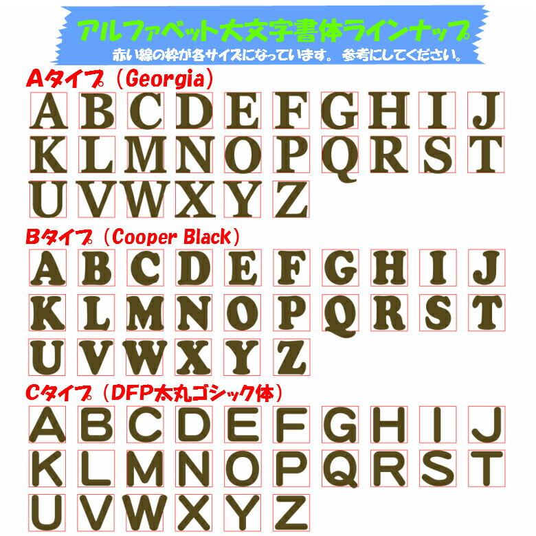 【メール便可】2センチ アクリル アルファベッ...の紹介画像2