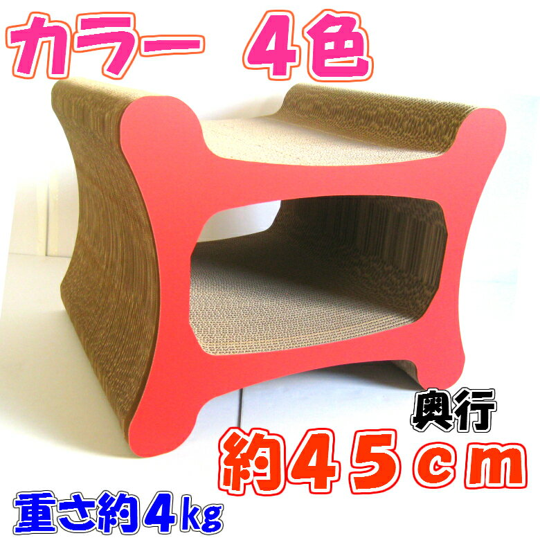 猫のつめとぎ リラックストンネル 【日本製 猫 ...の商品画像