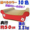 猫の爪とぎ ゆったりベッド【日本製 猫 爪とぎ つめとぎ ベッド 爪磨き 爪みがき つめ研ぎ 猫用品 お手入れ用品 段ボール】