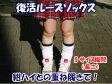 【200円引きクーポン】靴下 レディース ホワイト ルーズソックス 2足セット 23−25cm