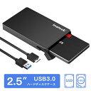 【UASP対応/SATAIII】Inateck 2.5インチ HDD SSD 外付け ドライブケース USB 3.0 2.5インチドライブケース 9.5mm/7mm SATAIII/II/I SATA hddケース 高速 クローン SATA3.0 自動スリーブ機能 LEDインジケータ 高速データ転送 SSDケース 簡単バックアップキット 外付けHDD