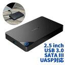 【UASP対応/自動スリーブ機能/SATAIII】 USB 3.0 2.5インチ HDD SSD 外付け ドライブケース 2.5インチドライブケース 9.5mm/7mm SATAIII/II/I SATA hddケース 高速 クローン SATA3.0 LEDインジケータ 高速データ転送 SSDケース 簡単バックアップキット 外付けHDD Inateck