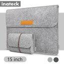 【全品日本全国送料無料】Inateck 15-15.4 Inch インナーケース MacBook P...