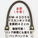 Bm4305sno400