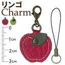 【INAZUMA Shop.限定】リンゴの合皮携帯ストラップチャーム※ナスカンストラップ付き