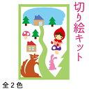 【INAZUMA】切り絵ポストカードキット。メール便(ネコ