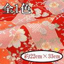 ポリエステルちりめんカットクロス。生地約22cm×約33cm。桜