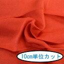 Muji1-10no400