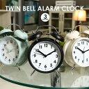 【送料無料_a】目覚まし時計 ベル おしゃれ アラームクロック ツインベル スイープムーブメント ブラック ペールブルー アイボリー