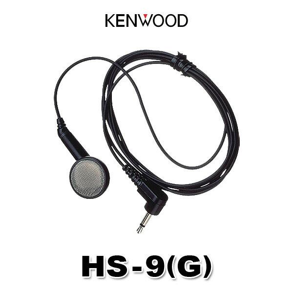ケンウッド プチ型イヤホン HS-9(G)