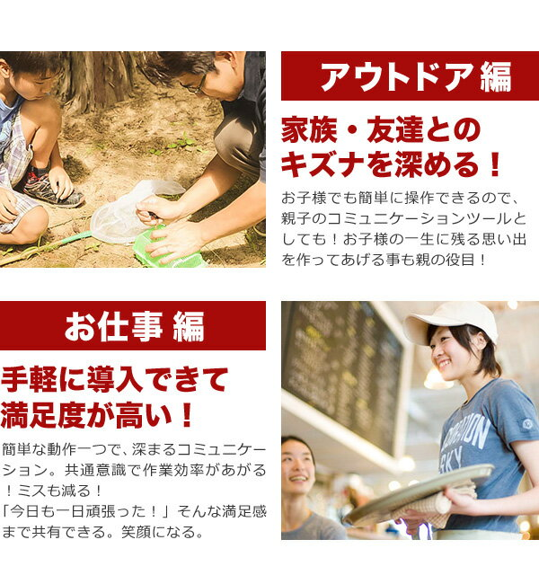 【2台フルセット】インカム トランシーバー ケ...の紹介画像3
