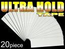 (かつら用テープ)ウルトラホールド ULTRA HOLD TAPE(20枚入り)