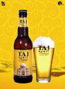 タージマハルビール【TAJ MAHAL PREMIUM LAGER BEER】【BEER】【インドビール】【RCP】-330MLx24本