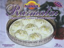 ラスマライ【RASMALAI】【NANAK】【スウィーツ】【冷凍食品】ナナック-1KG