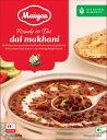 ダル マカニ【DAL MAKHANI】【MAIYAS】【READY TO EAT】【CURRY】【インドカレー】【インド食品】【レトルトカレー】【カレー】【RCP】-マイヤーズ-300G