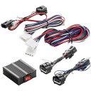 ZWR/ZRR80系 VOXY ヴォクシー前期 LED デイライト化キット ユニット DRL16 ポジションをデイライト化