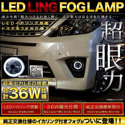 ��LED�������/�ۥ磻�ȡ�20�ϥ�����ե��������[H23.11��]���36W�ե����������ں���SET�ۥ���ʡ���å�/����Ʊ�����ե�����˥å�/�����ʡ�����̵���ۡ�smtb-k�ۡ�w3�ۡڤ������б�_�ۡ�RCP�ۡ�ext05��inex0024