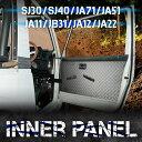 JA22 ジムニー ドアインナーパネル左右SET 内張り