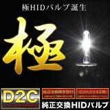 �� D2C(D2S/D2R����) ����HID�Х�� 35W ML21S �롼�����ϥ�������������