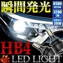 GXE/SXE10系 アルテッツァ 極 HB4 LED ロービーム 12V車用 30W 3200LM 6500K