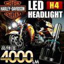 ハーレーダビッドソン FLSTC ヘリテイジ・ソフテイル・クラシック バイク用LEDヘッドライト H4(Hi/Lo) 直流交流両対応 AC/DC 1個汎用品 1灯分 40W COB ヘッドライト 単車 LED Motocycle オートバイ 2輪