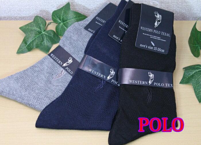 メンズ 靴下 POLO ポロ 夏用 メッシュソッ...の商品画像