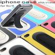 スマホ iphone4s ケース iphone4s カバー 保護 ケース カバー iphone4対応 iphone4S対応 どちらも対応します