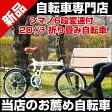 折りたたみ自転車 マイパラス SC-07 自転車通販 当店人気じてんしゃ シマノ製変速スポーツや街乗りに!じてんしゃ 入学式や新生活にいかがですか?