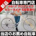 自転車 クロスバイクは当店で! 別売りですがPALMY LEDレッドをセットにすることもできます