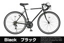 【お買い得価格】ロードバイク 700C シマノ製21段変速を装備 ブレーキ2way 当店売れ筋自転車 スタンド【楽天 自転車 通販 じてんしゃクおすすめ】 Grandir Sensitive