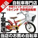 子ども自転車 人気キャラクターのキッズサイクル! 別売りですがPALMY LEDオレンジをセットにすることもできます