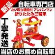 子供用三輪車 当店人気 お誕生日プレゼントに最適です アンパンマン オールインワンUP 0228