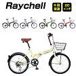 自転車 車体 折畳み自転車 20インチ TESTA FKG206-48 変速付 top one トップワン