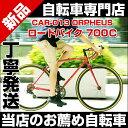【送料無料】ロードバイク ライト 自転車 700C CANOVER カノーバー CAR-013 ORPHEUS(オルフェウス)LEDフロントライト付 スタンド 02P03Dec16
