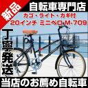 当店自転車は新品未使用品です 実用性重視のオールインワン仕様 別売りですがPALMY LEDレッドをセットにすることもできます