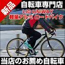 当店は新品未使用品です 当店人気商品!自転車 ロードバイク 別売りですがPALMY LEDブラックをセットにすることもできます