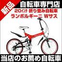 自転車 折りたたみ 折畳 20インチ 別売りですがパナソニックLEDブラックをセットにすることもできます